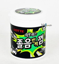 Lotte Shake Off Sleepiness Gum Xylitol Malitol Ideal for Driving 87 gram... - $13.09