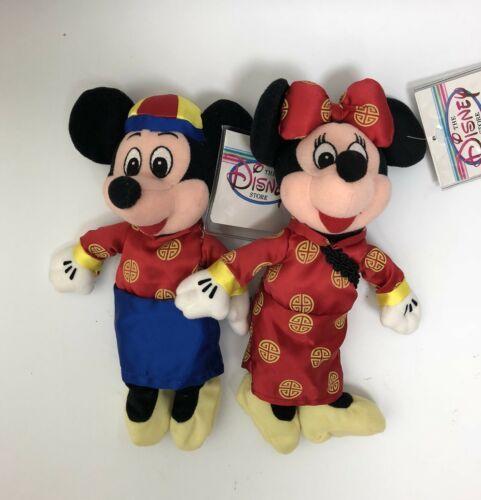 "Disney Sleeping Beauty Tsum Tsum Plush Fairy Godmothers 3 ½"""