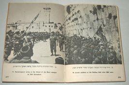 1967 6 Days War of Victory Dayan Rabin Paperback Book Photo Maps Hebrew Israel image 6