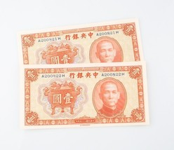 1936 Chinese One Yuan Notes UNC (Lot of 2 Sequential) Uncirculated China... - $49.50