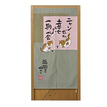 PANDA SUPERSTORE Japanese Style Cat Privacy Hanging Half Curtain Valance for Caf