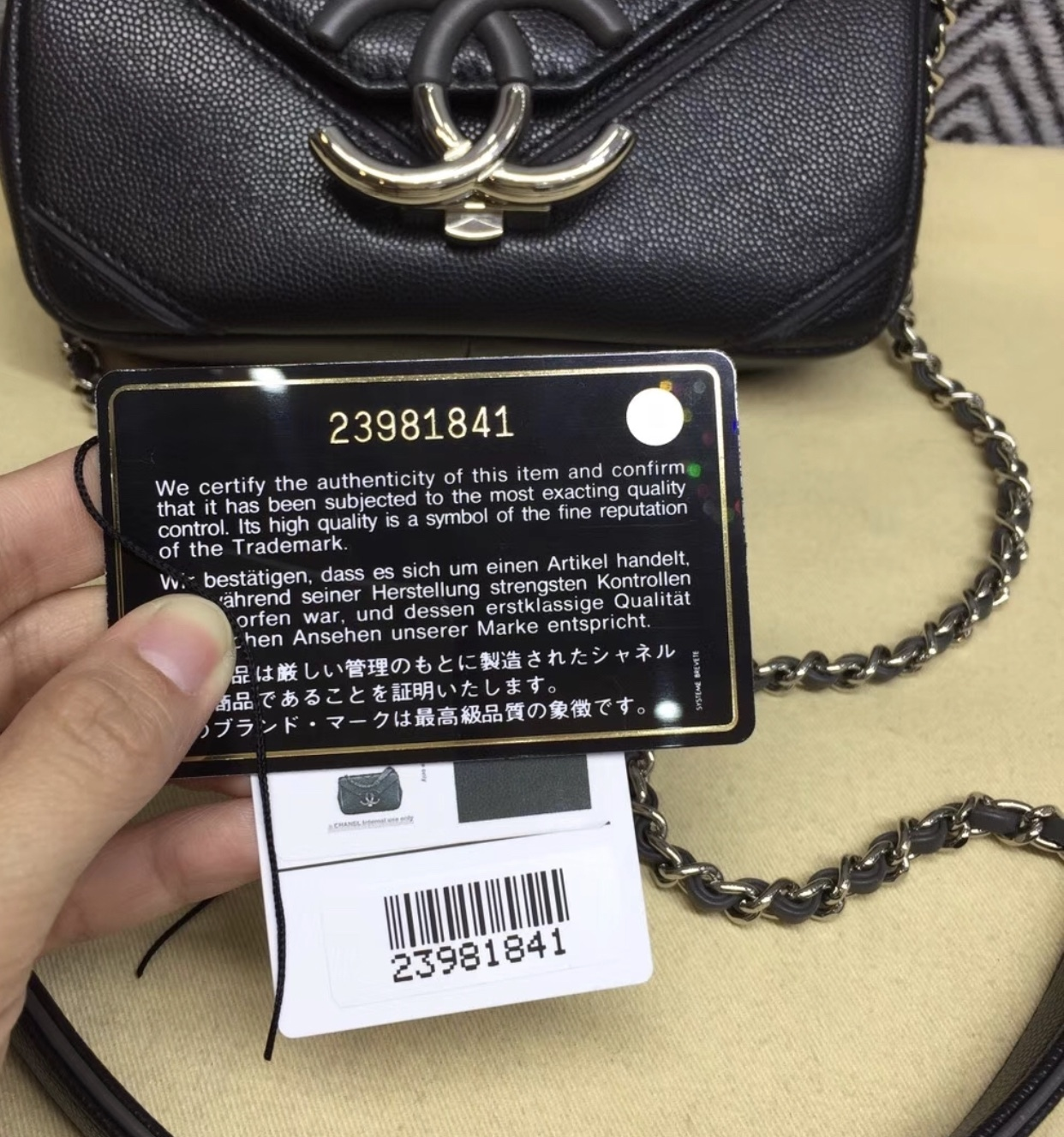 96dc893b5d18af NEW AUTHENTIC CHANEL 2017 BLACK GRAINED CALFSKIN CHEVRON SMALL FLAP BAG
