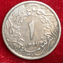 EGYPT   MUHAMMAD V 1909 - 1914  1/10 QIRSH - $38.61