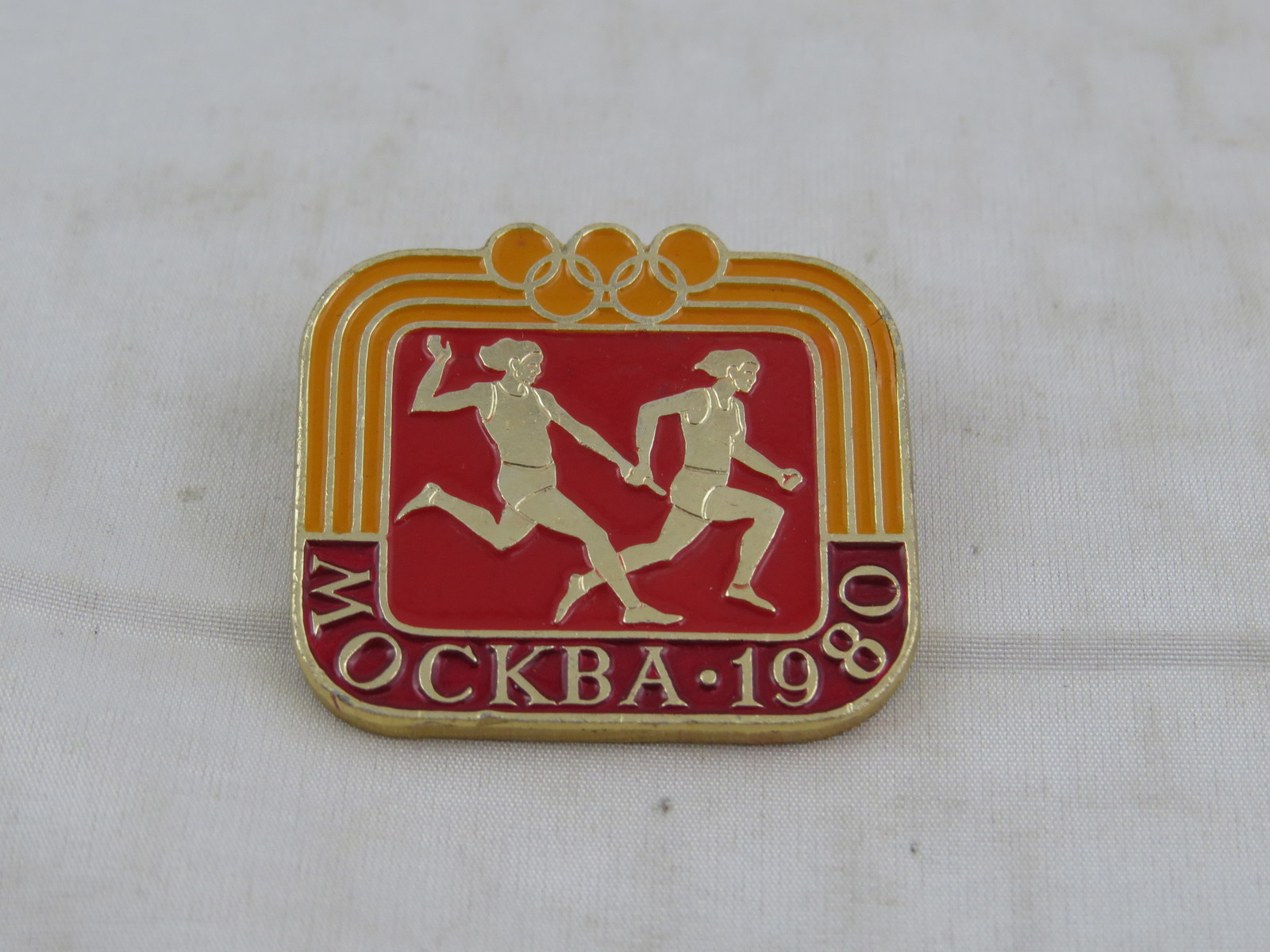 1980 Summer Olympic Games Pin - Track and Field  Event - Stamped Pin image 2