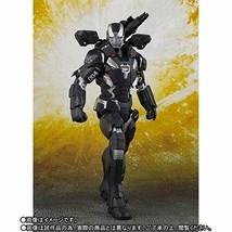 Bandai S.H.Figuarts War Machine MK-4 (Avengers / Infinity War) Japan ver... - $199.00