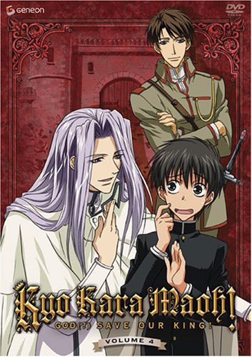 Kyo Kara Maoh! God (?) Save our king! Vol. 04 DVD Brand NEW!