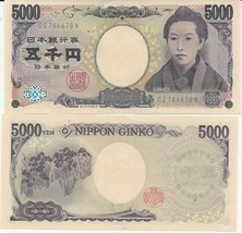 5000.00 JAPANESE YEN EXCELLENT FOR TRAVELING TO JAPAN SHIPPED FROM LA - $65.33