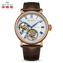 Seagull Men's Watch Double Tourbillon High-end Watch 18K Rose Gold Case Private  - $1,333,054.33