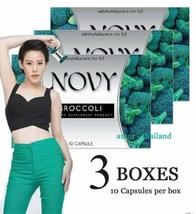 3BOXES Novy Broccoli Dietary Supplement Weight Loss Slim Fat Burning Hig... - $64.35