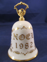 Collectible Noel Christmas Bell Porcelain by Gorham Fine China 1982 - $11.30