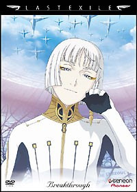 Primary image for Last Exile: Breakthrough Vol. 04 DVD Brand NEW!