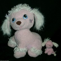 2005 Playskool Hasbro Pink Puppy Surprise Stuffed Animal Plush Toy Mom W/ Baby - $14.03