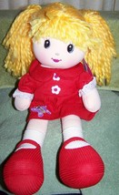 """Linzy Toys IVANA Rag Doll with Pigtails 16""""H NWT From Sweet Cakes Collec... - $14.99"""