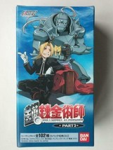 BANDAI FULLMETAL ALCHEMIST CARDDASS MASTERS Card PART 2 Box New from Japan - $135.99