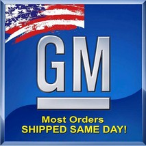 New Oem Factory Gm Cover Asm P/SEAT Adjr Fin 12377616 Ships Today! - $16.70