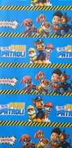 Paw Patrol Skye Wrapping Paper Gift Book Cover Party Wrap Birthday Puppi... - $12.82