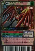 Bandai Digimon Digital Monster Alpha Card SP Ultra Rare DM02-085 Zhuqiaomon C - $19.99