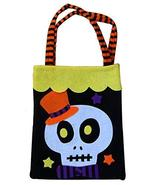 BLANCHO BEDDING Halloween Party Accessory Halloween Dress Up Decoration,... - $10.39