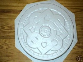 "14"" Celtic Stepping Stone Garden Mold - Buy Three 14"" Molds - Get 1 More Free! image 5"