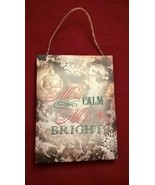 Christmas Hanging Hanger Wall Art (ALL IS CALM,  ALL IS BRIGHT) - $9.89