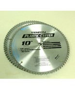 """Lot Of 6 Used Tenryu PC-25580CB 10"""" Plastic Cutter, Free Shipping - $89.98"""