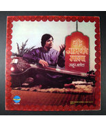 Indian ANUP JALOTA Hari Naam Ki Mala 1983 India LP - $8.99