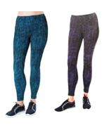 Kirkland Signature Ladies Active Legging 4 Way Stretch - $9.99