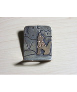 Southwest howling coyote eyeglass holder pin - $15.00