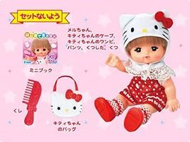 Mel-chan doll set Hello Kitty Mel-chan (NEW) - $122.00