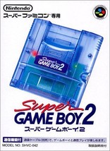 Super Game Boy 2  for Nintend Super Famicon - $115.36