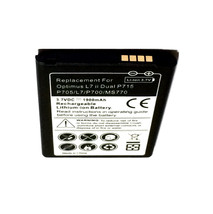 LG Optimus L7 P700 1X Replacement Battery Spare Extra BL-44JH One EAC618... - $13.92