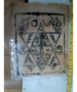 Vedic Yantras, SYMBOLS ON PAPER ANTIQUE MONGOLIAN, AMULET FOR BEAR - $390.00