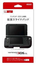 Circle Pad Pro - Nintendo 3DS LL Accessory 3DS LL Console Not Included J... - $38.79