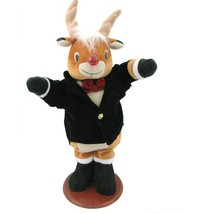 """Animated Singing Rudolph The Red Nosed Reindeer 16"""" Dancing Christmas Pl... - $17.77"""