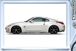 KEYTAG 06/2007/2008/09 WHITE NISSAN 350Z KEY CHAIN RING - $9.95