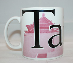 Starbucks Coffee City Mug Collector series 2007 Taipei Large Coffee Tea Mug Cup - $63.21