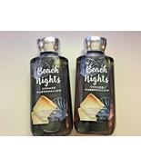 Bath & Body Works Beach Nights Shower Gel lot of 2 new sealed - $28.04