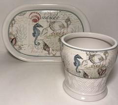 sea seahorse ocean bathroom Cup and Tray set - $47.52
