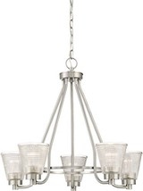 Quoizel ARD5005BN Ardmore Chandelier, 5-Light, 500 Watts, Brushed Nickel... - $104.60