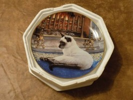 """Franklin Mint Slumbering Siamese Cat Collector Plate By Daphne Baxter 8"""" - $19.80"""