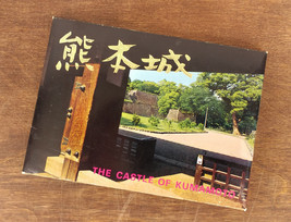 Vtg. Lot of 16 Souvenir Japanese Yen The Castle of Kumamoto Post Cards U... - $22.24