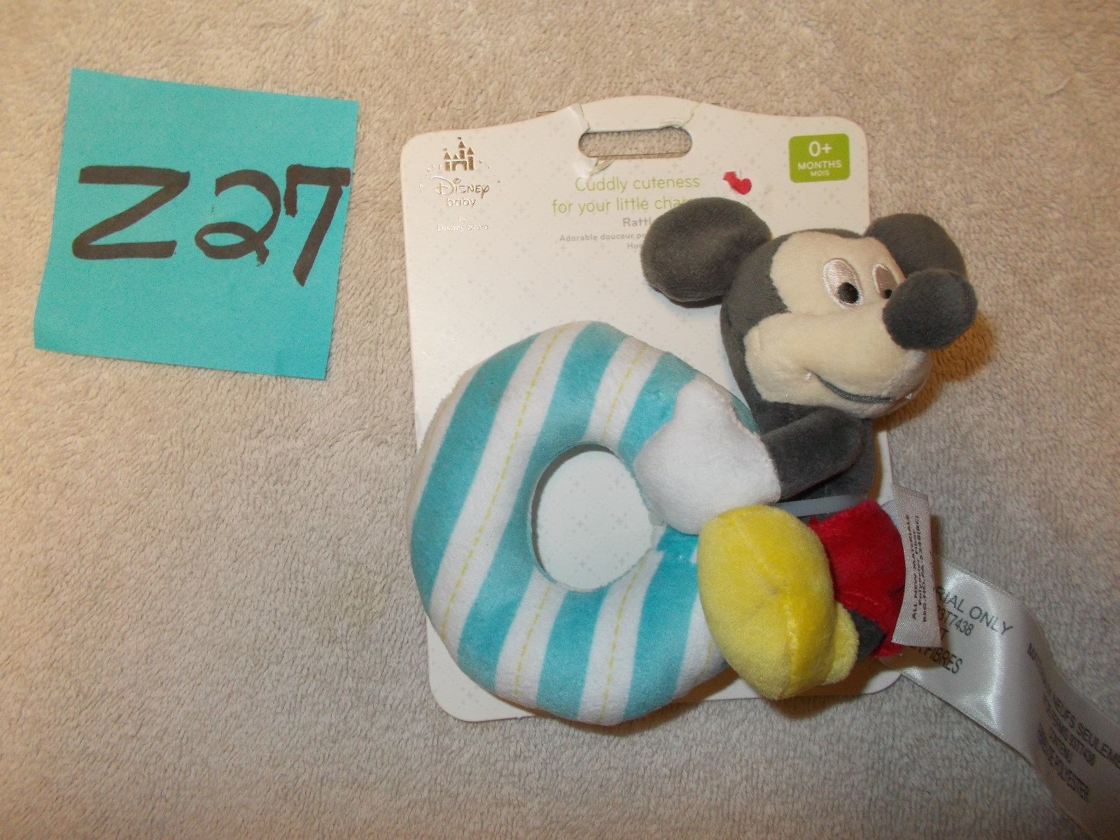 Primary image for Disney Store Infant Baby Plush Rattle Mickey Mouse  NEW