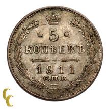 1911 Russia 5 Kopeks (XF) Extra Fine Condition - $31.19