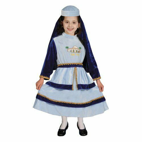 Girl's Cute Jewish Mother Rachel Costume Set By Dress Up America size 4-6 - $15.00