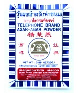 Agar Agar Powder Telephone Brand 25 g ( Pack of 20 ) ~ US SELLER - $38.60