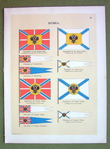 FLAGS Russia Czrevitch & Grand Duke Standard Pennant - 1899 Color Litho ... - $21.60