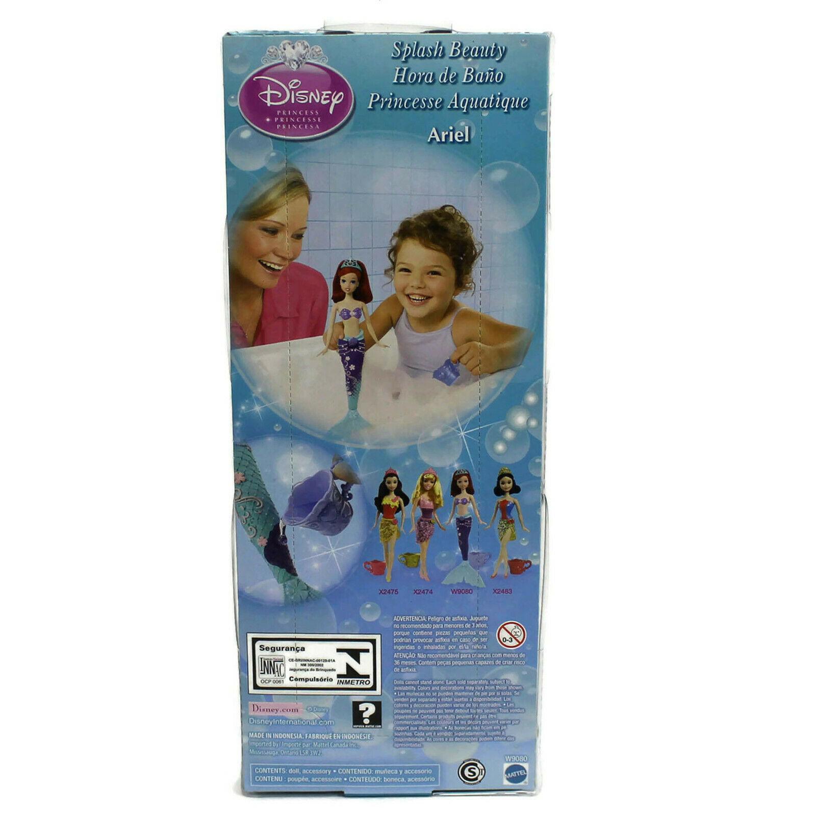 Disney Princess Doll | ARIEL | Bath Beauty Splash | THE LITTLE MERMAID | 2011