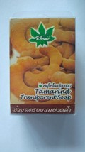 6x40g. Rhome Tamarind Transparent Soap Nourish Skin Reduce Dark Spots & Freckles - $22.00