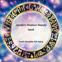Restore Beauty & Youth Reverse Aging Uplift Sexuality Sensuality Voodoo Power - $70.00