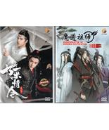 Chinese Drama DVD The Untamed 陈情令 (2019) + Anime Vol.1-23 End + Free 6 M... - $69.99